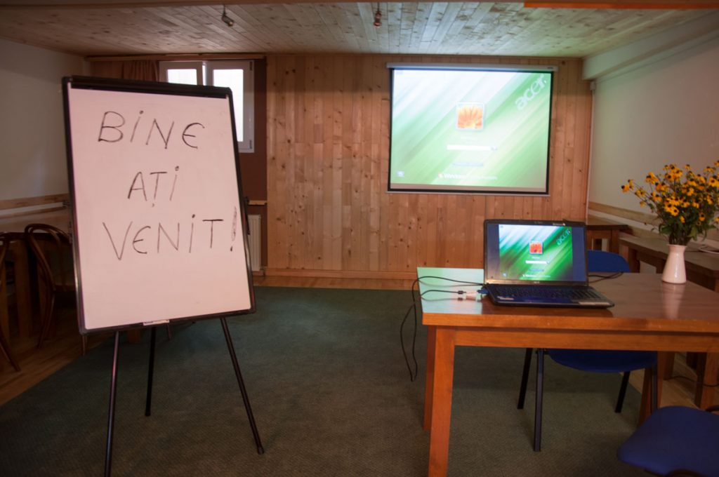 sala conferinte 1